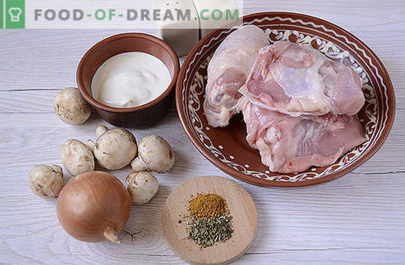 troškinti vištiena su grybais: paruoškite kvapnias šlaunis atostogoms ir kasdien. Autoriaus žingsnis po žingsnio foto receptas vištienos virimui su grybais kremu